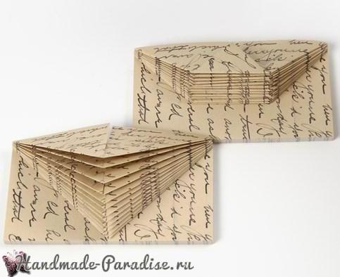 Елочные игрушки оригами из книжных страниц (7)
