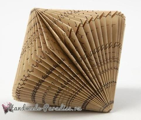 Елочные игрушки оригами из книжных страниц (8)