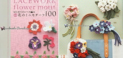 LASEWORK - flower motif. 100 цветов крючком (1)