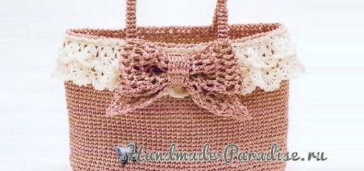 Романтичная сумочка крючком. Схема вязания (2)