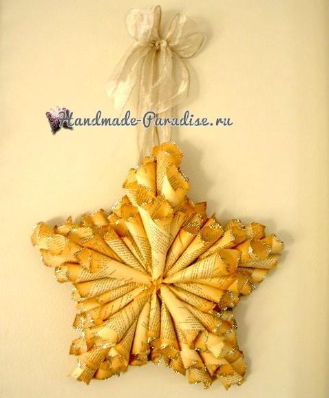 Рождественская звезда и венок из книжных страниц (2)