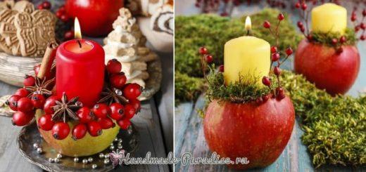 Рождественские свечи с яблочными подсвечниками (3)
