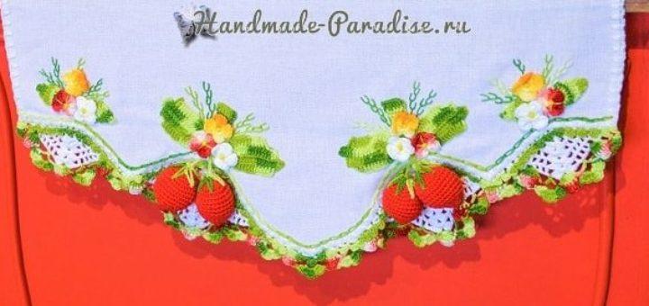 Клубничная обвязка кухонного полотенца (3)