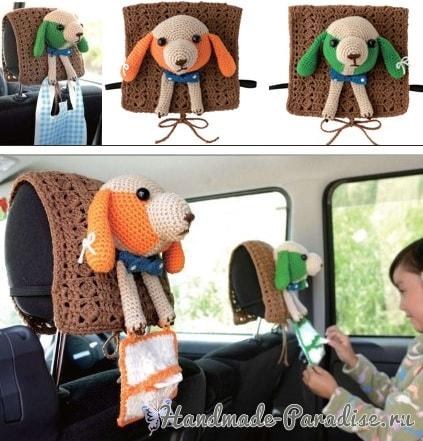 Собачка крючком - подголовник для сиденья автомобиля (1)