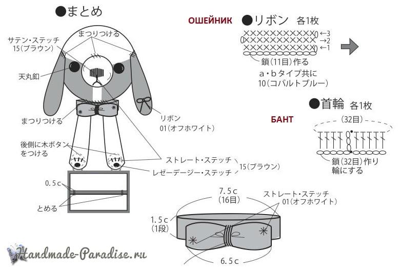 Собачка крючком - подголовник для сиденья автомобиля (4)