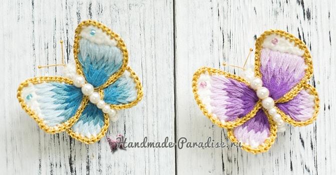 Брошь «Бабочка» крючком с вышивкой (2)