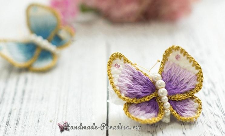 Брошь «Бабочка» крючком с вышивкой (5)