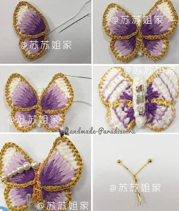 Брошь «Бабочка» крючком с вышивкой (9)