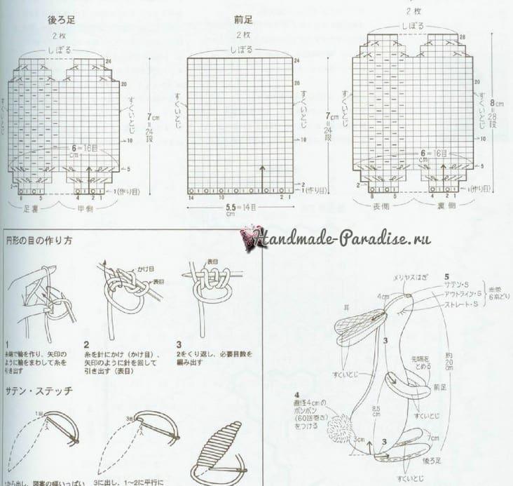 Кролик спицами. Схема вязания (5)