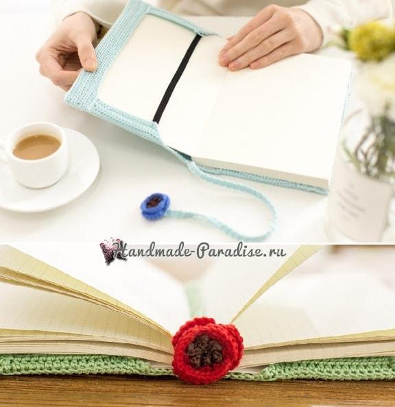 Обложка с анемонами. Вязание крючком (2)