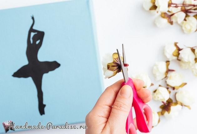 Панно handmade с силуэтом балерины (1)