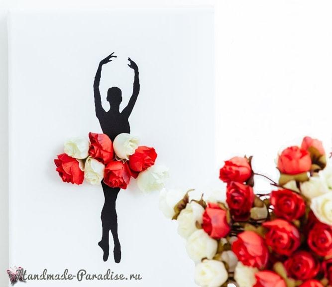 Панно handmade с силуэтом балерины (14)