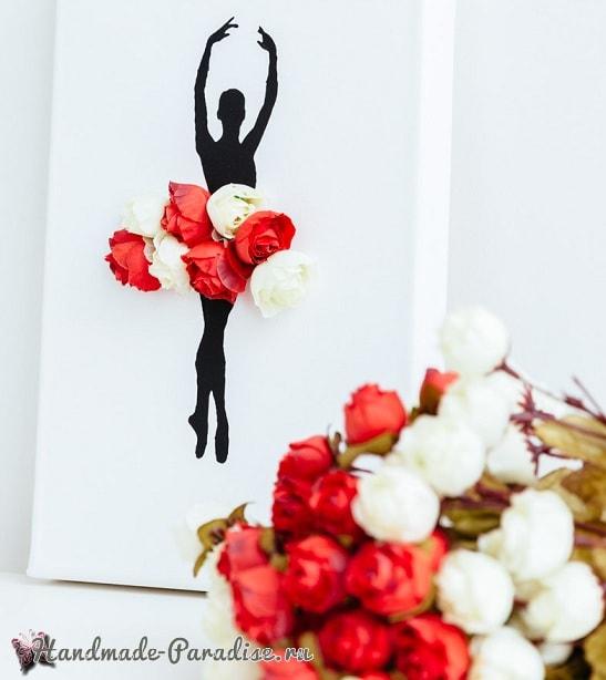 Панно handmade с силуэтом балерины (5)