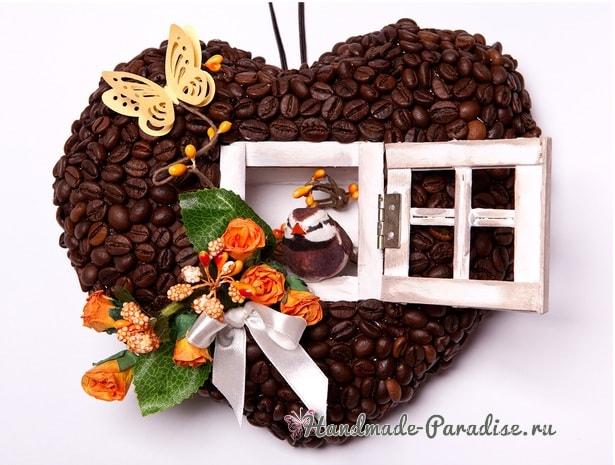Валентинка из кофейных зерен - домик для птички (1)