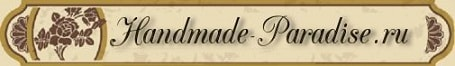 Handmade-Paradise
