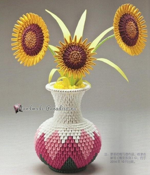 Модульное оригами. Японский журнал с мастер-классами (1)