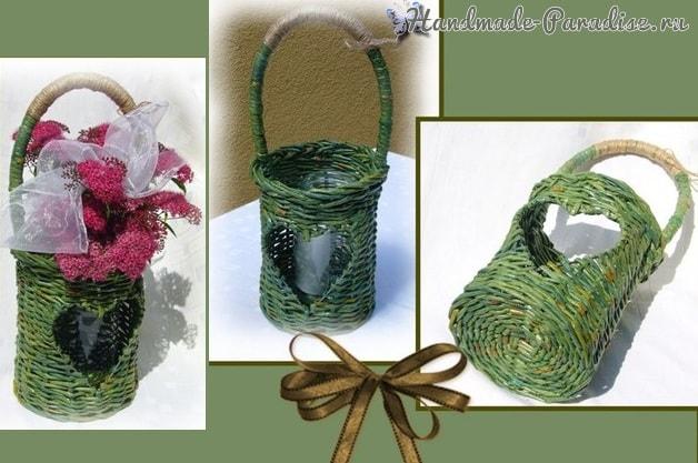 Плетение из газет кашпо и фонаря с сердечком (4)