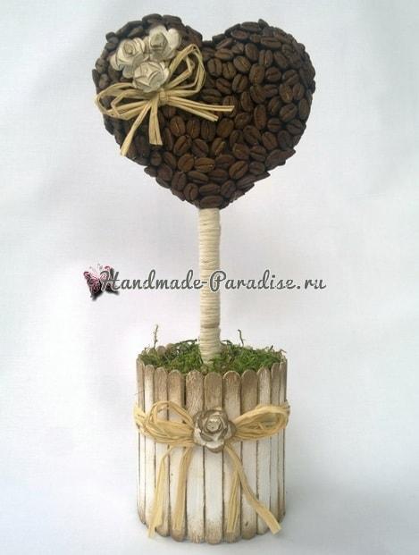 Топиарий Валентинка и вазочка из кофейных зерен (4)
