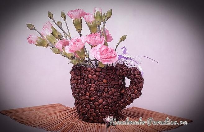 Топиарий Валентинка и вазочка из кофейных зерен (6)
