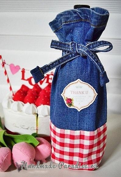 Как сшить подарочный мешочек для вина (14)