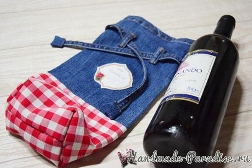 Как сшить подарочный мешочек для вина (9)
