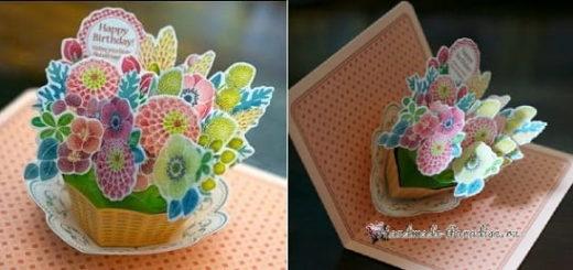 Корзина с цветами. Объемная открытка Pop-up (2)
