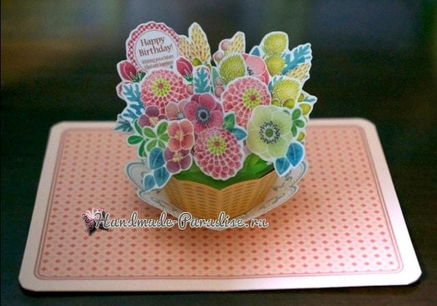 Корзина с цветами. Объемная открытка Pop-up (3)