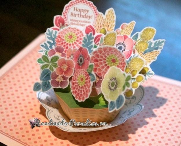 Корзина с цветами. Объемная открытка Pop-up (4)