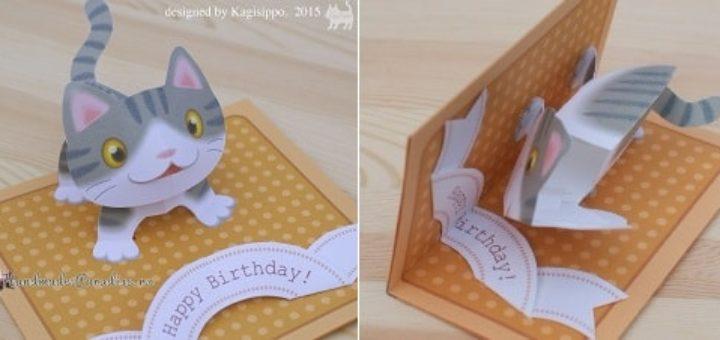 Объемная открытка Pop-up с котенком (2)