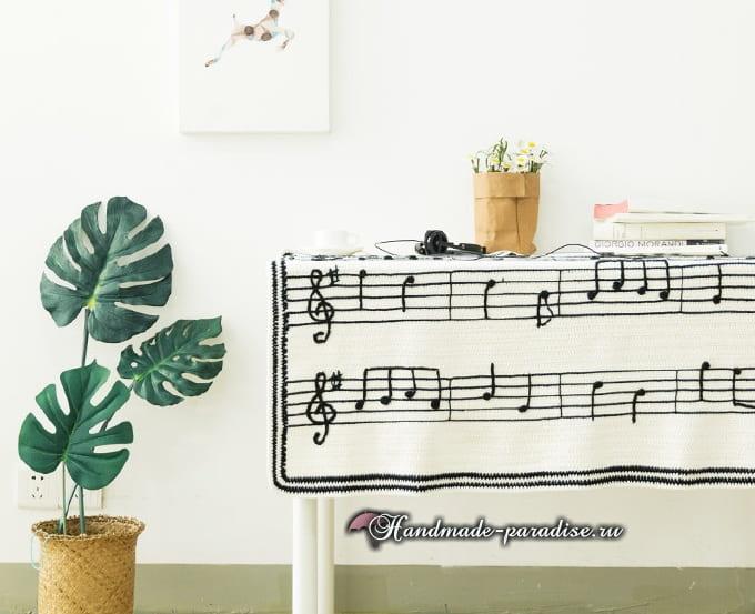 Плед крючком с нотами «Колыбельной песни» (3)