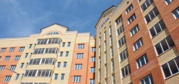 Плюсы и минусы покупки жилья на вторичном рынке