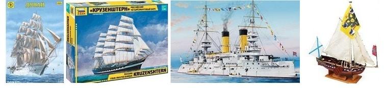 Подарки в стиле «морская романтика» (3)