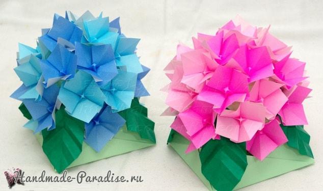 Цветущая гортензия из бумаги в технике оригами (1)