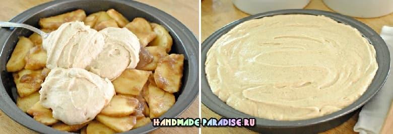 Яблочный пирог «Перевертыш». Рецепт (4)