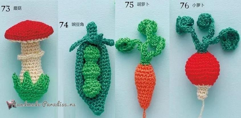 Амигуруми гриб, морковь, редис и горох крючком (1)
