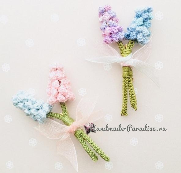 Букетик гиацинтов - цветочная брошь крючком (2)