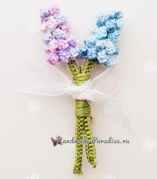 Букетик гиацинтов - цветочная брошь крючком (3)