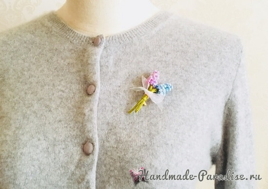 Букетик гиацинтов - цветочная брошь крючком (4)