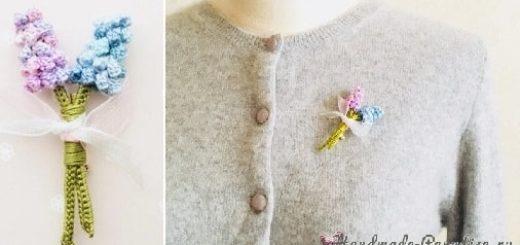 Букетик гиацинтов - цветочная брошь крючком (5)