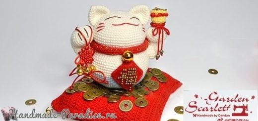 Манеки-неко денежный кот крючком. Описание вязания (3)