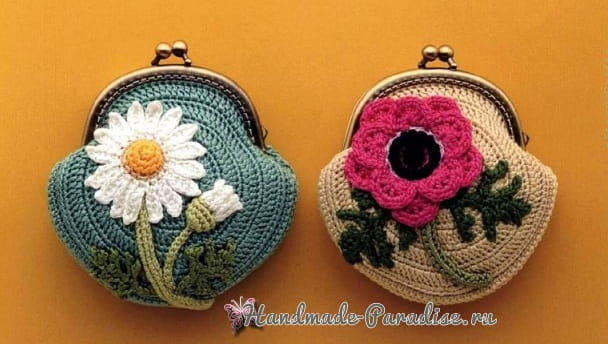 SELECT COLLECTION Crochet Pouch 2017