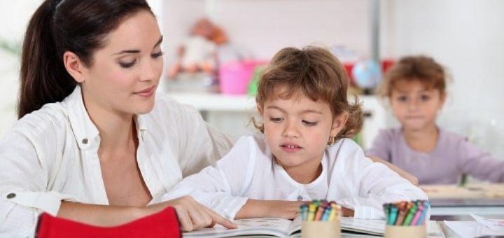 Воспитание детей младшего школьного возраста