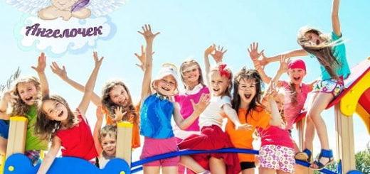 Детский клуб «Ангелочек» - «Дом-сказка» в Калининском районе (1)