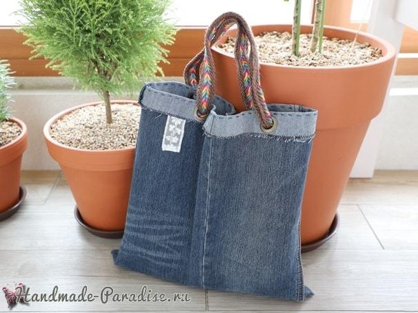 Как сшить сумку из старых джинсов (1)