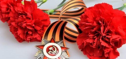 Подборка подарков к 9 маю для ветеранов