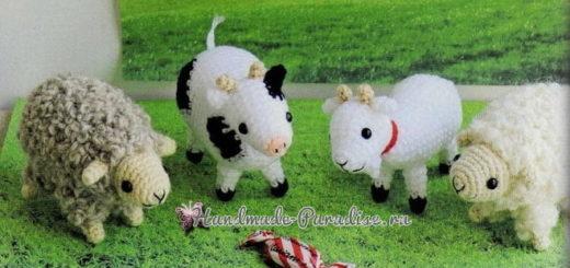 Корова, овечка и козлик амигуруми. Схемы (2)