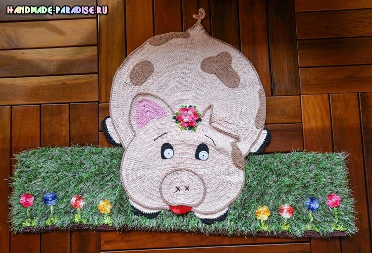 Поросенок на травке - детский коврик крючком (1)