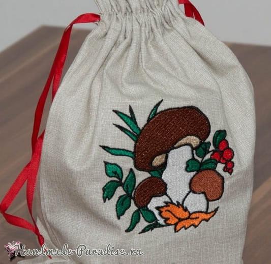Вышиваем мешочек для хранения грибов (1)