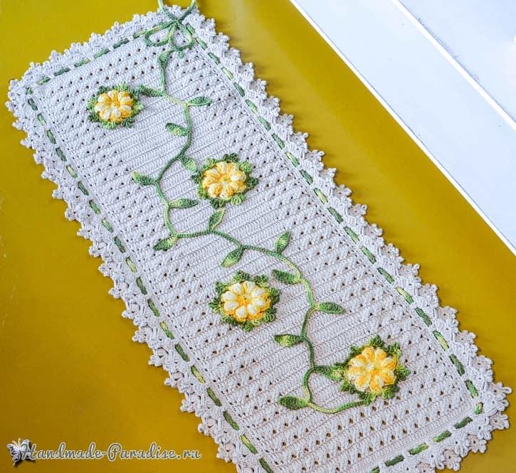 Крючком. Белый коврик с желтыми цветами (2)