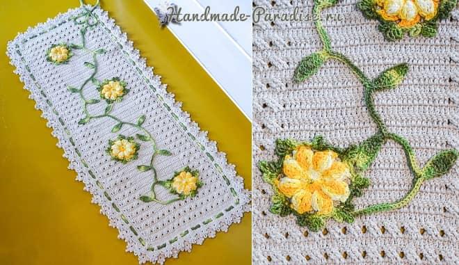 Крючком. Белый коврик с желтыми цветами (3)
